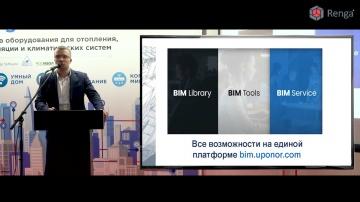 Renga BIM: BIM каталоги в помощь инженерам - видео