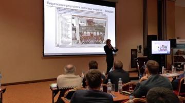 Применение технологий Intergraph на завершающем этапе ЖЦ энергоблоков