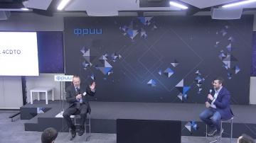 4CIO.Ru: Заседание Клуба — публичное обсуждение содержания второго издания Учебника 4CDTO