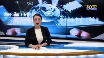 Цифровизация: Цифровизация: развитие и ускорение - видео