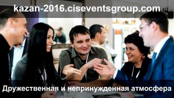 IT Forum BIT-2016 (Kazan, Russia) - Video Report (ИТ-форум в Казани, видеоотчет)