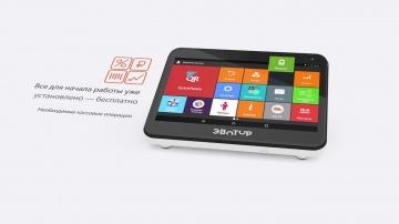 Эвотор 10 — онлайн-касса с 10-дюймовым экраном для кафе и ресторанов