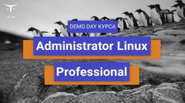 DevOps: Demo day курса «Administrator Linux. Professional» - видео