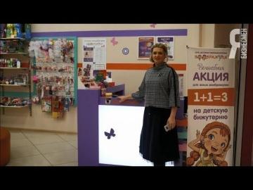 СКБ Контур: ЯБ2018 Сеть детских парикмахерских Воображуля