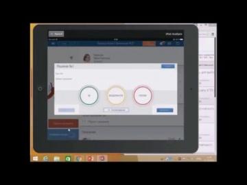 LanDocs LANIT: ПЛАНИРОВАНИЕ И ПРОВЕДЕНИЕ СОВЕЩАНИЙ НА iPad (Готовое решение на базе СЭД LanDocs и Bo