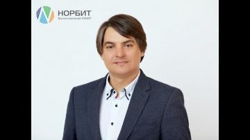 НОРБИТ: Антон Чехонин Компания Норбит ГК Ланит. Интервью для портала IT World. - видео