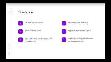 Voximplant: Voximplant и вице-президент ВСК Страхования о трендах на рынке КЦ и новом продукте Voxim