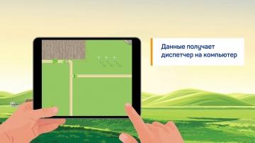 iot: Интернет вещей на службе у сельского хозяйства - видео