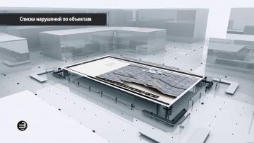 Доклад SODIS Lab про цифровое строительство на BATIMAT-2019