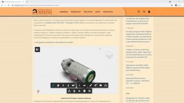 BIM: Встраивайте 3D- или BIM- модели на свой web-сайт с помощью облачных технологий Autodesk - видео