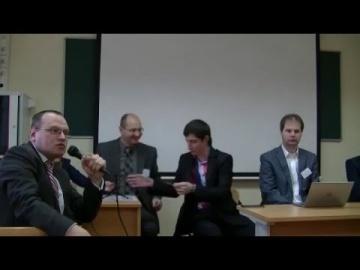 Управление закупками и контрактами - пленарная дискуссия по теме семинара. ITAM