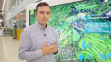 Технократ: Фонд Сколково - генеральный партнер конференции Tech Week 19