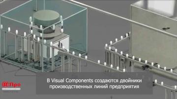 Цифровизация: Цифровизация в FMCG кейс Юнилевер Русь - видео