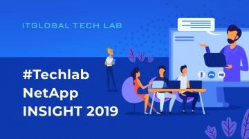ITGLOBAL: TECH LAB NetApp INSIGHT 2019 - видео