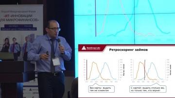 BaseGroup Labs: Арустамов А. Разработка скоринговой карты на минимальных данных заемщика