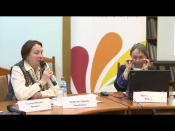 """Цифровизация: Семинар """"Библиотека в цифровой среде"""" - видео"""