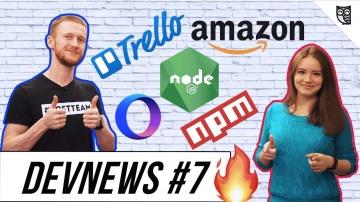 LoftBlog: Node.js 10, NPM 6, Opera Touch, Google Задачи, Доставка от Amazon - видео