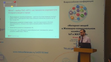 JsonTV: IoT в ЖКХ. Сергей Бирюля, МТС: Операторский взгляд на развитие Интернета вещей в ЖКХ