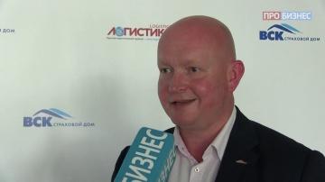 Цифровизация: Роман Фролов, ВСК, на конференции Цифровизация транспортной логистики - видео