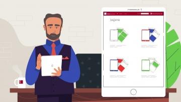 КОРУС Консалтинг: как работает KORUS | CRM для дистрибуции