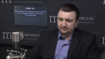 Денис Реймер в программе «Кибер-тех» радио «Медиаметрикс»