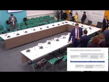 Инвестиции и ГЧП в ИТ – договорные инструменты реализации проектов в Цифровой экономике