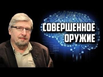 Цифровизация: Цифровая Россия. Сергей Савельев - видео