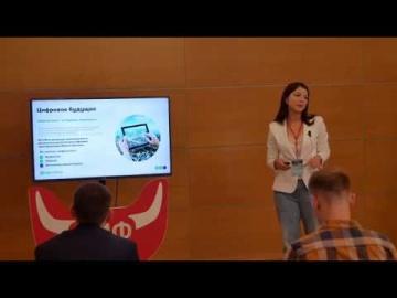 Цифровизация: Анастасия Алтухова - Цифровизация бизнеса/ БИФ2018 - видео