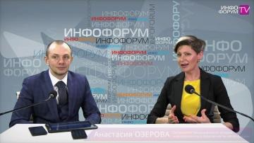 ОС Аврора: Беседа с Владимиром Никончуком, руководителем отдела поддержки продаж на Инфофорум ТВ.