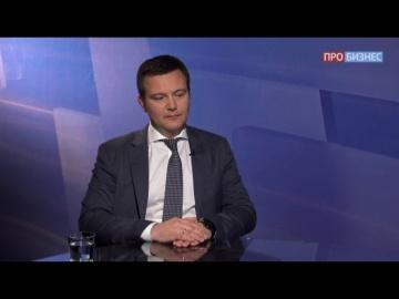 ПРО БИЗНЕС ТВ: Бизнес и банки - Денис Сотин