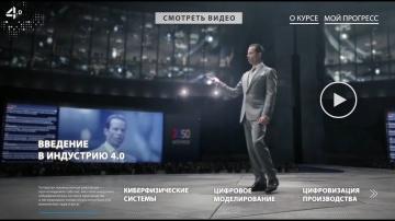 2050-Интегратор: 2050-Integrator Industrie 4.0 promo