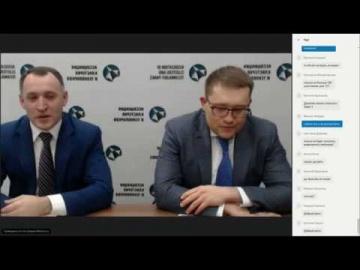 Ассоциация кластеров и технопарков: Вебинар «Поддержка совместных проектов участников промышленных