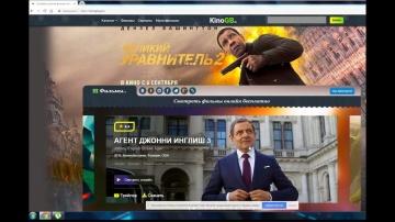 GroupIB: Group-IB: впервые в России осужден владелец пиратской сети онлайн-кинотеатров