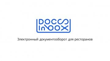 О системе DocsInBox