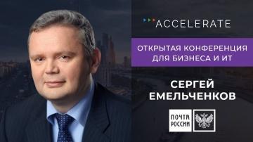 Террасофт: Сергей Емельченков - Интервью - видео