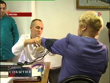 IBS: Репортаж ТВЦ о проекте ЕМИАС