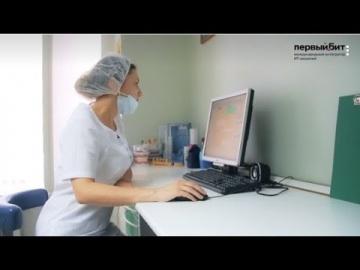 1С:Первый БИТ: Внедрение программы для стоматологии «БИТ.Стоматология» в холдинге «Белый Кит»