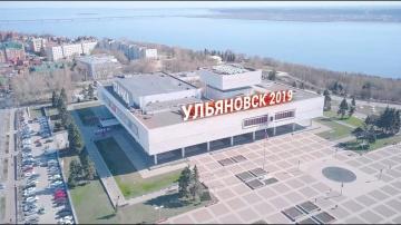 Стачка: VIII Крупнейшая региональная IT-конференция «Стачка», Ульяновск, 2019 - видео