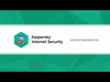 Как избавиться от баннеров с Kaspersky Internet Security 2018