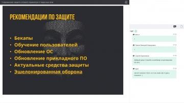 Айдеко: Современная защита сетевого периметра от вирусных атак