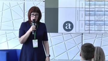 Цифровизация: Ольга Кучерова «Цифровизация офиса на примере юридической фирмы» - видео