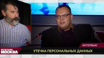 Информзащита: Интервью с директором центра противодействия кибератакам компании «Информзащита» Ивано