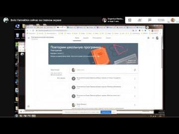 Softline: Работа в сервисе Google Класс
