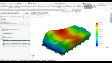 CSoft: Сложно, но можно! Динамический анализ в SOLIDWORKS Simulation - видео - SOLIDWORKS