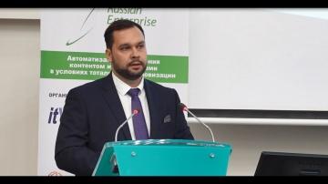 Victor Rassokhin - Электронный документооборот. Сделки и анализ судебной практики