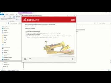 CSoft: Инструкция по установке CAD- системы SOLIDWORKS - видео - SOLIDWORKS