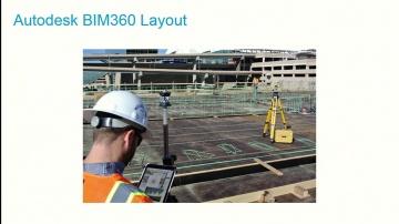Цифровизация строительства: вынос в натуру и контроль геометрии объектов - видео