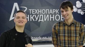 Технопарк «Анкудиновка»: УМНИКи: кто они? Неформальное интервью с победителями самого популярного к