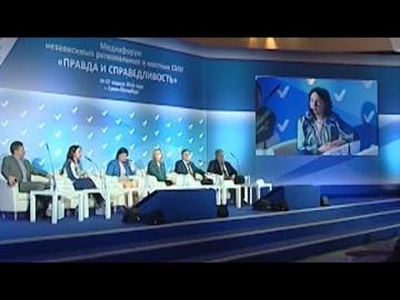 Цифровизация: Цифровизация в России: судьба региональных телеканалов - видео