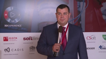 SOLIDWORKS SUMMIT RUSSIA 2019. Интервью.